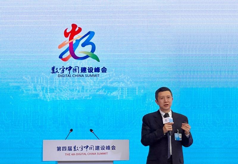 聚焦第四届数字中国建设峰会百度智能云这三大关键词值得关注
