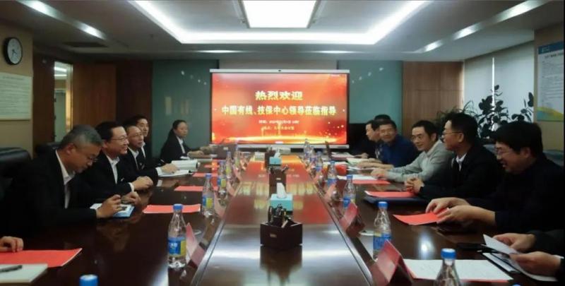 中国有线干网辽宁节点顺利迁至北方广电总前端